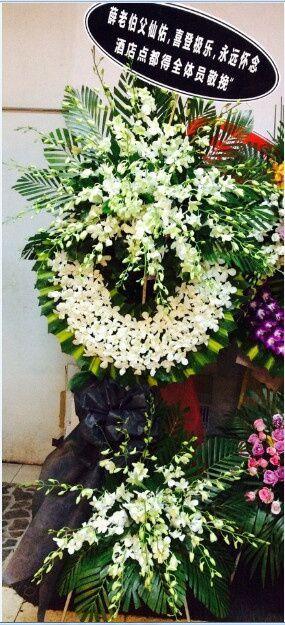 Hoa chia buồn đám tang quận 3