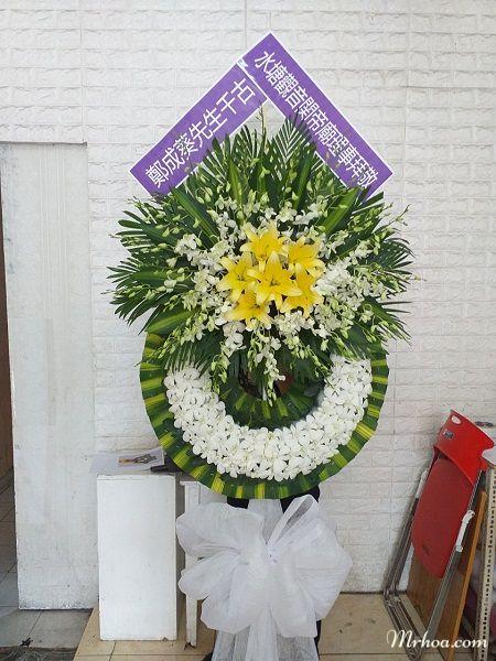 Hoa tang lễ quận Bình Thủy